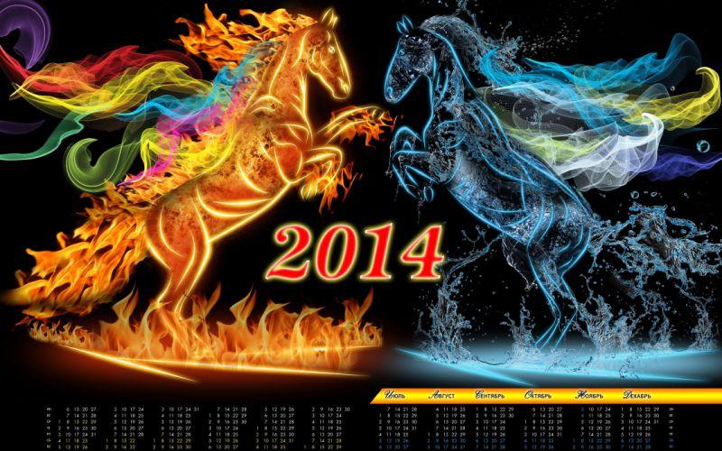2014 calendar year of the horse wallpaper
