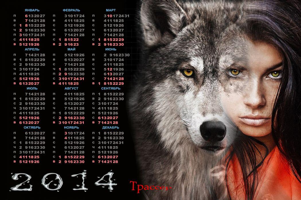 Calendar 2014 lone wolf wallpaper