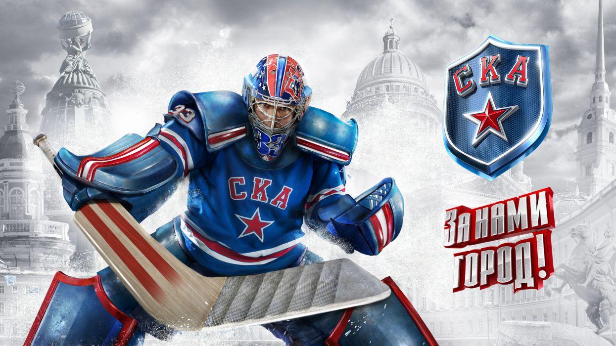 Hockey Men Sport poster wallpaper