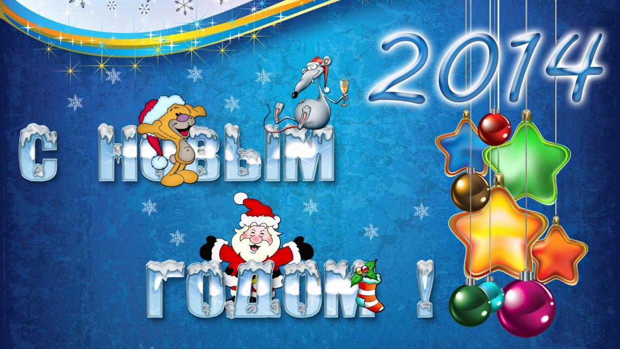 new year 2014 christmas wallpaper