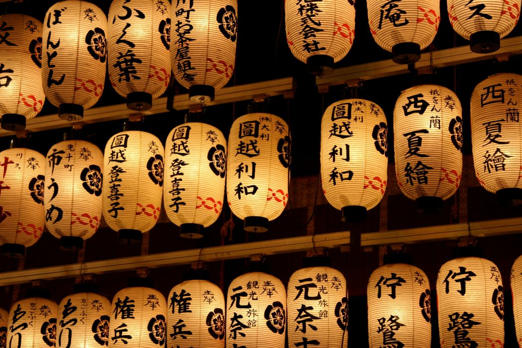 Japanese lantern lamp light asian oriental bokeh   g wallpaper