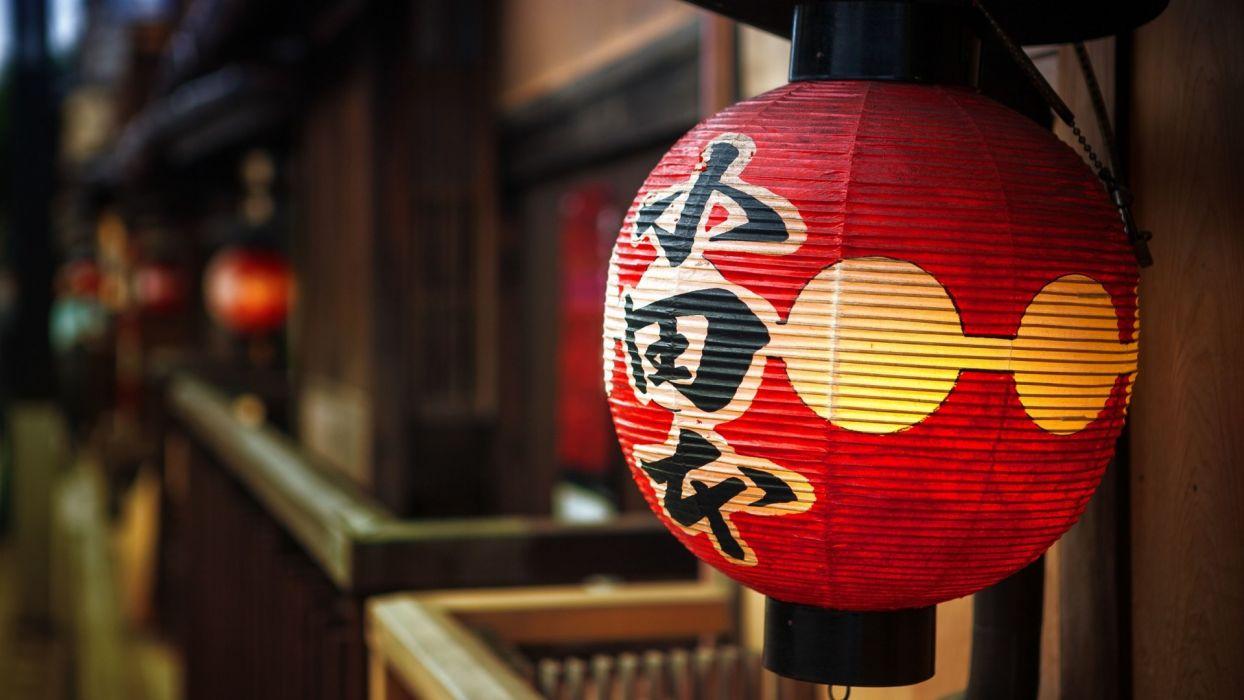 Japanese Lantern Lamp Light Asian Oriental Bokeh G Wallpaper