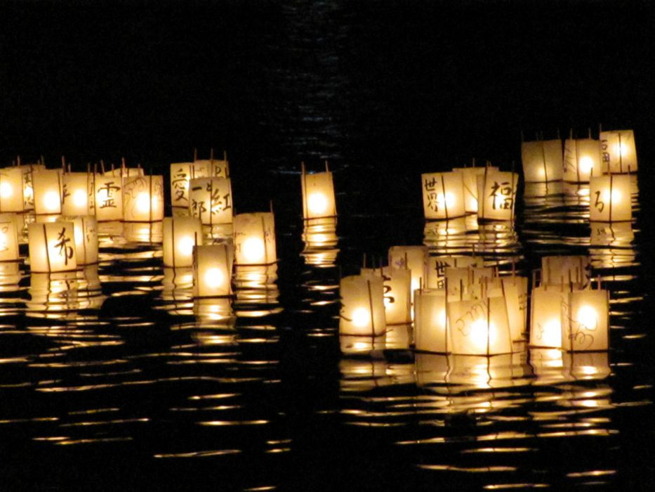Japanese lantern lamp light asian oriental bokeh reflection  h wallpaper