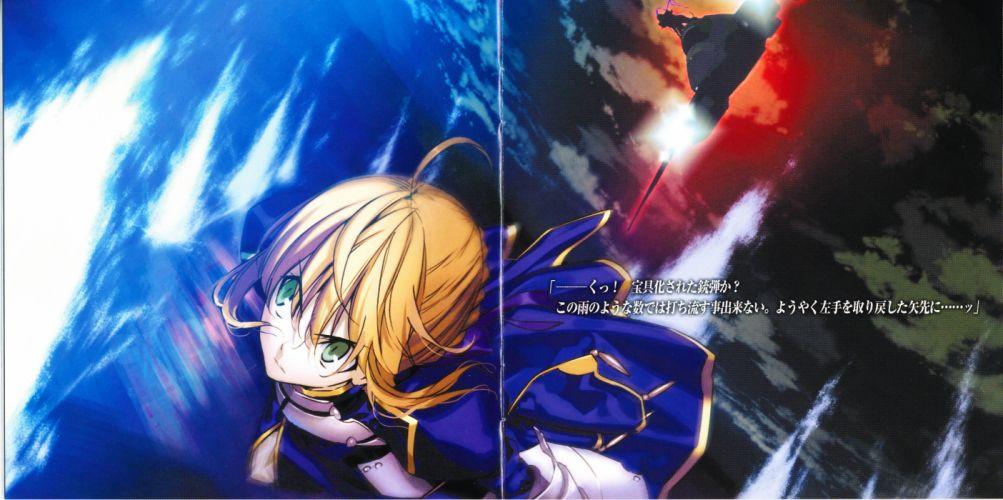 Fate/Stay Night visual novels artwork anime Saber Fate/Zero Berserker (Fate/Zero) Fate series wallpaper