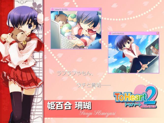 school uniforms twins To Heart To Heart 2 Himeyuri Sango wallpaper