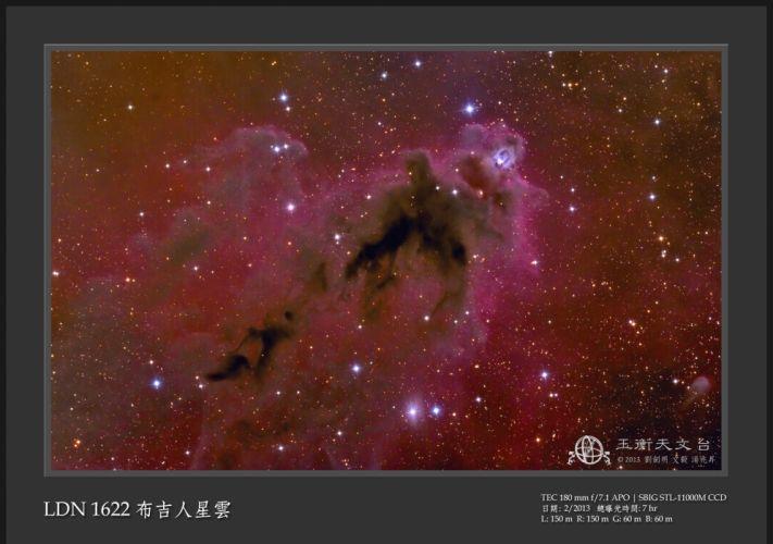 nebula stars poster g wallpaper