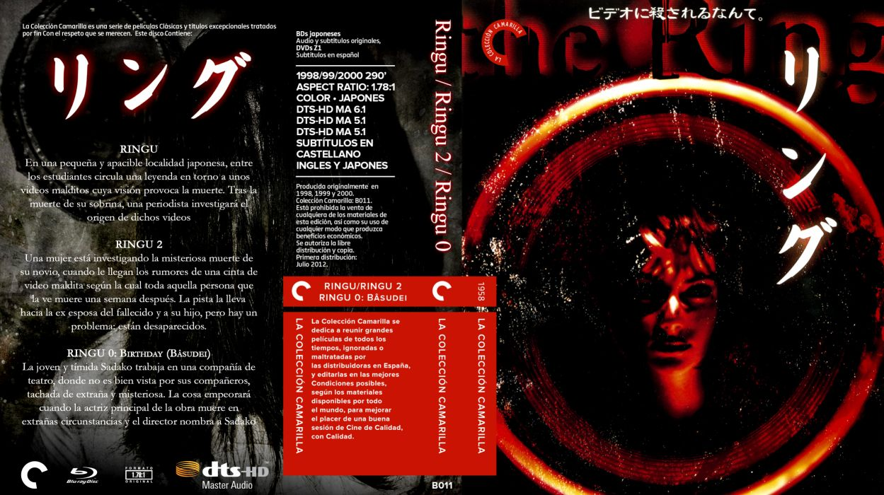 RINGU Horror Mystery dark poster      g wallpaper