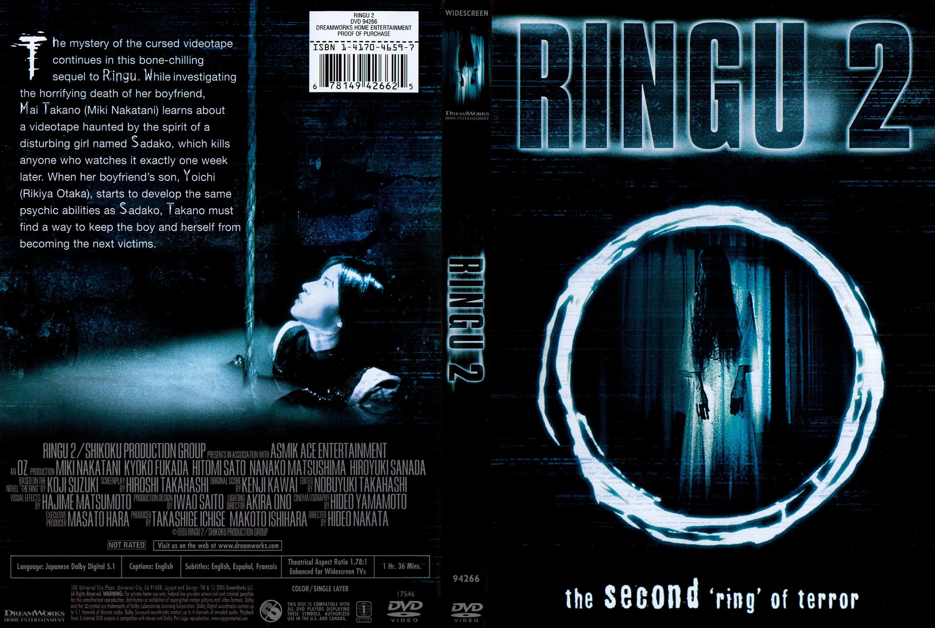 The Ring Virus Dvd