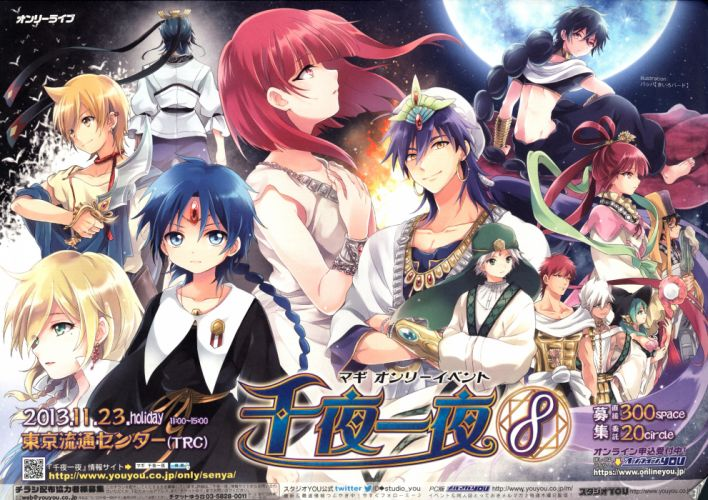 MAGI The Labyrinth of Magic poster h wallpaper