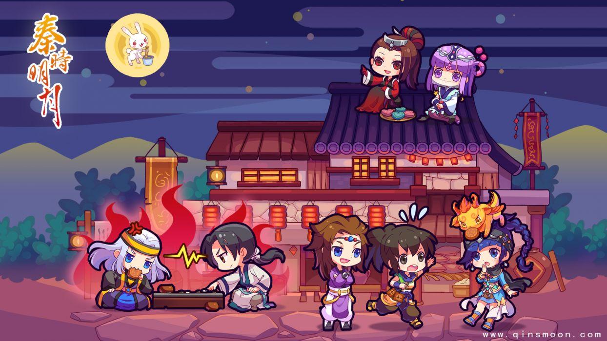 Qins Moon chibi      f wallpaper