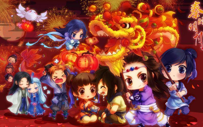 Qins Moon chibi dragon h wallpaper