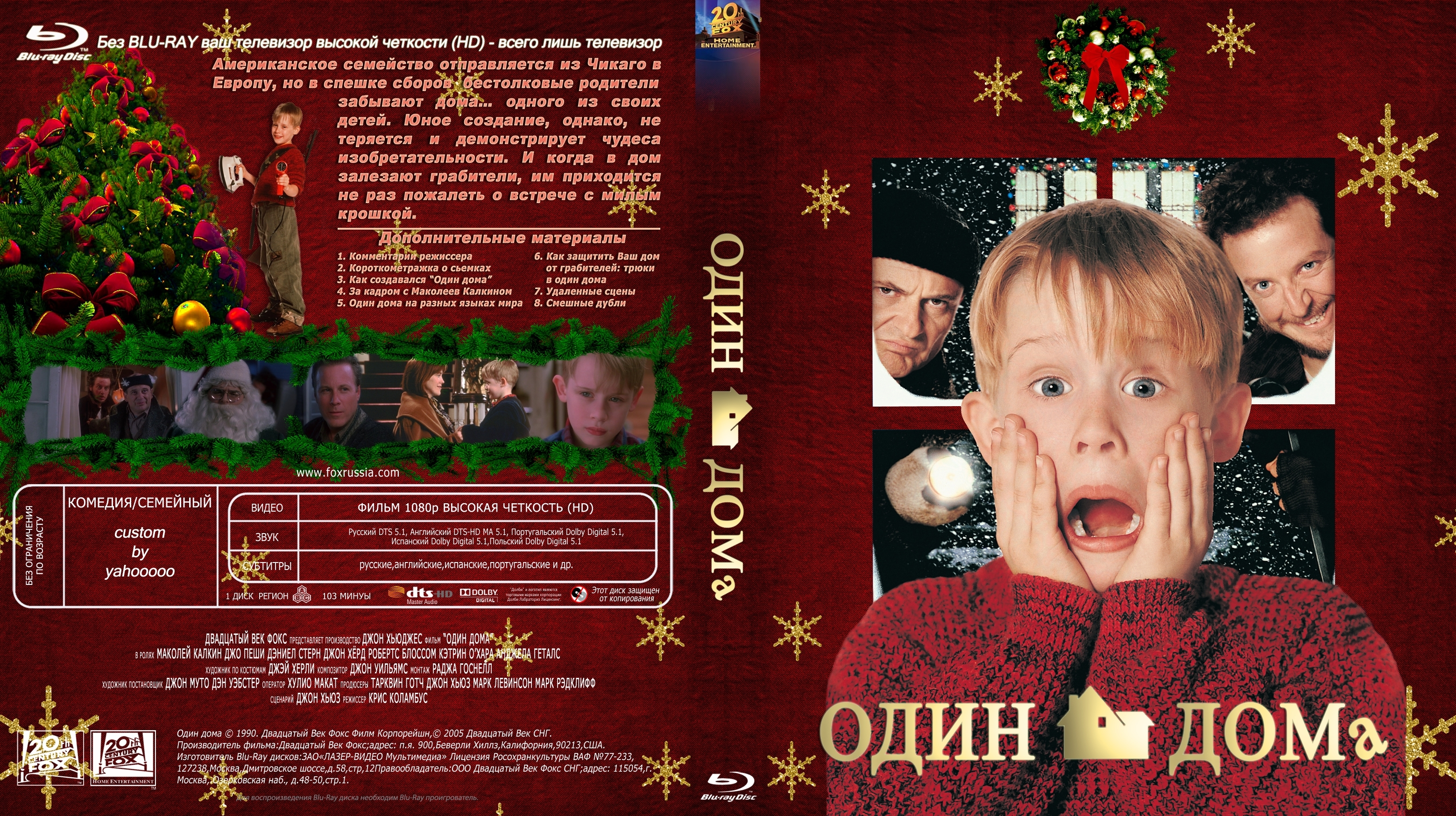 Home alone comedy christmas home alone poster g wallpaper for Wallpaper home alone