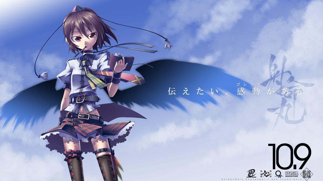 Touhou wings Shameimaru Aya anime girls tengu wallpaper