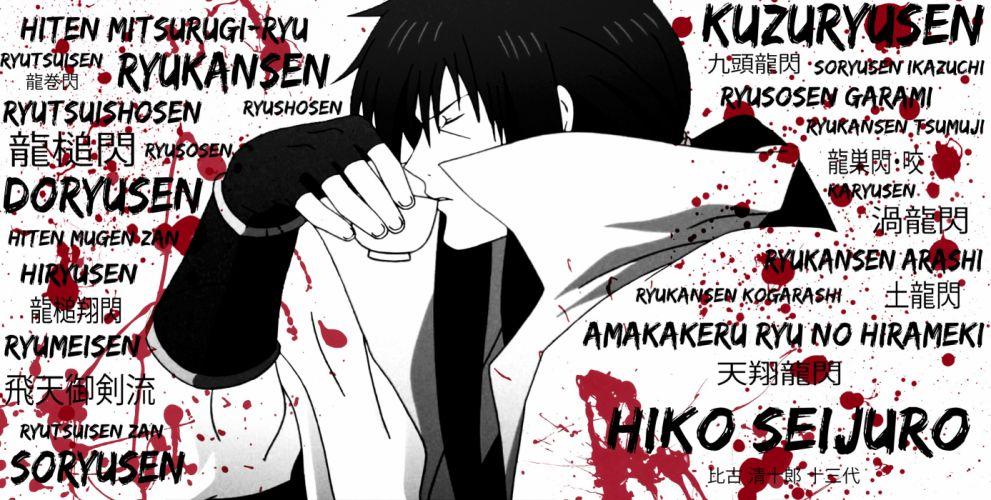 Rurouni Kenshin anime Samurai X wallpaper