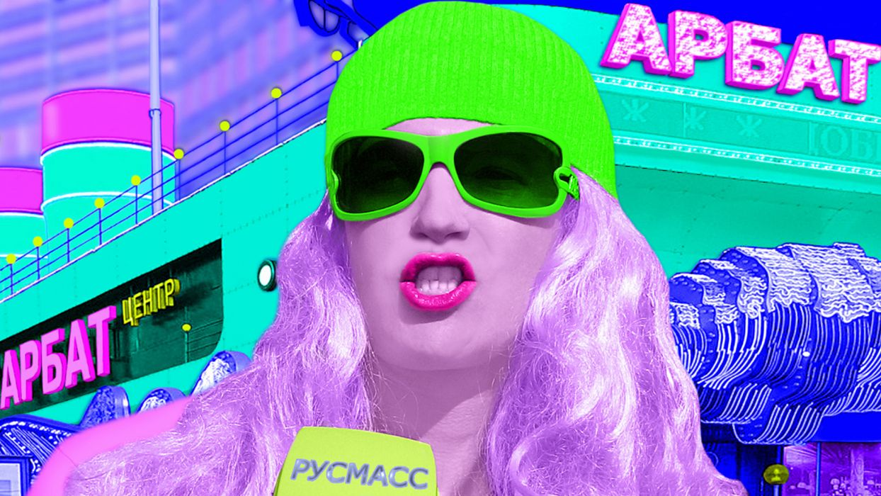 Moscow Arbat Rusmass psychedelic        g wallpaper