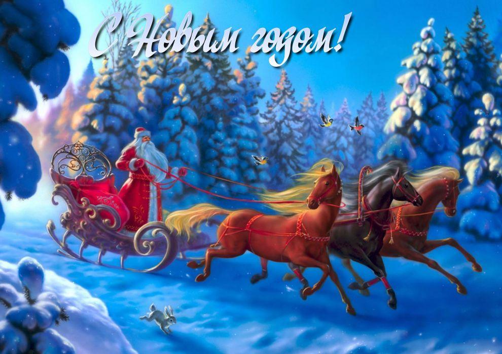 new year 2014 santa claus wallpaper