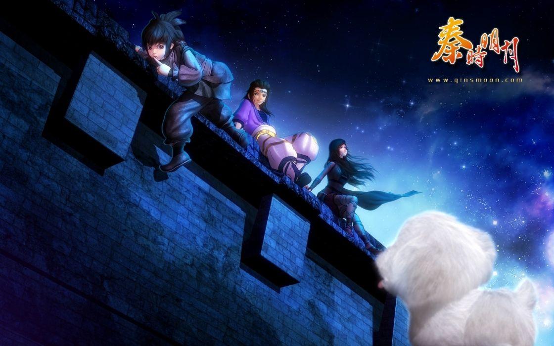 Qins Moon   tt wallpaper