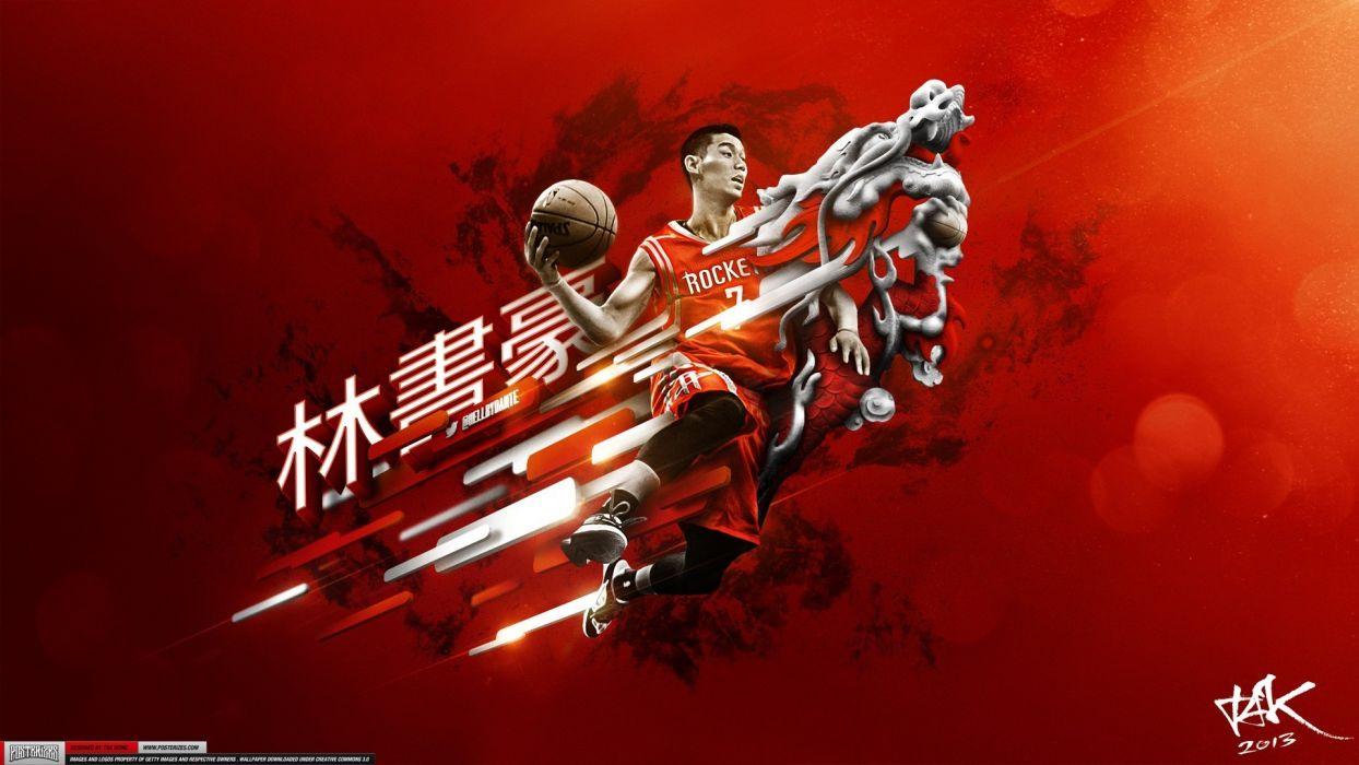 HOUSTON ROCKETS basketball nba (14) wallpaper