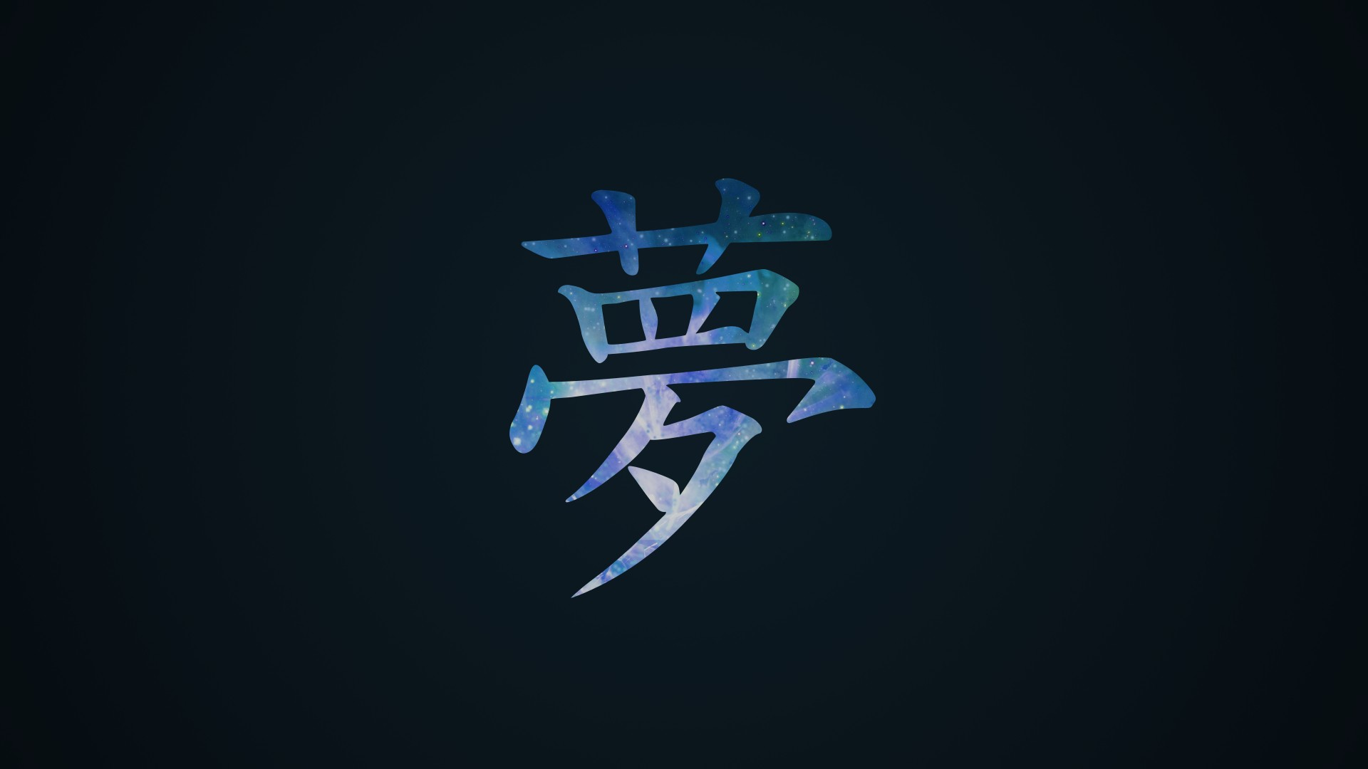 symbol chinese wallpaper | 1920x1080 | 213041 | wallpaperup