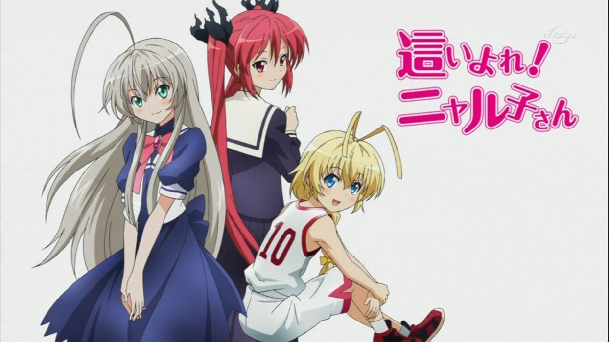 parody anime eroge anime girls Haiyore! Nyaruko-san Nyaruko Cthugha Kuuko Hastur wallpaper