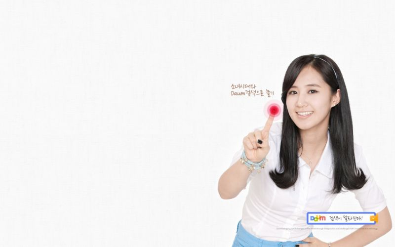 Girls Generation SNSD celebrity Kwon Yuri wallpaper