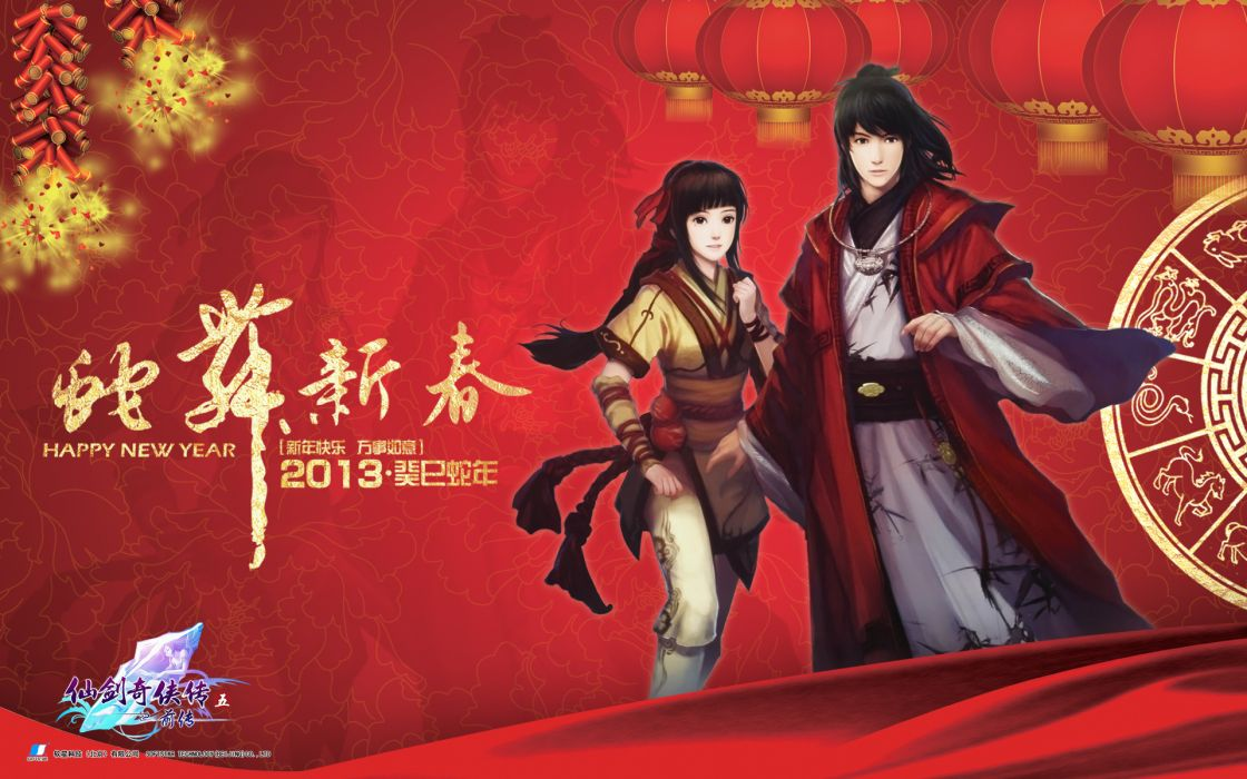 The Legend of Sword and Fairy Chinese Paladin fantasy wuxia (5) wallpaper