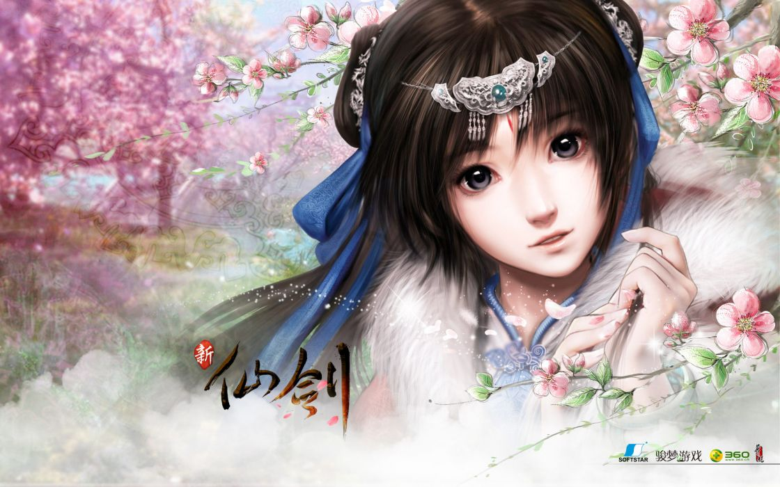 The Legend of Sword and Fairy Chinese Paladin fantasy wuxia (8) wallpaper