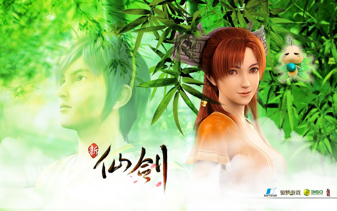 The Legend of Sword and Fairy Chinese Paladin fantasy wuxia (9) wallpaper