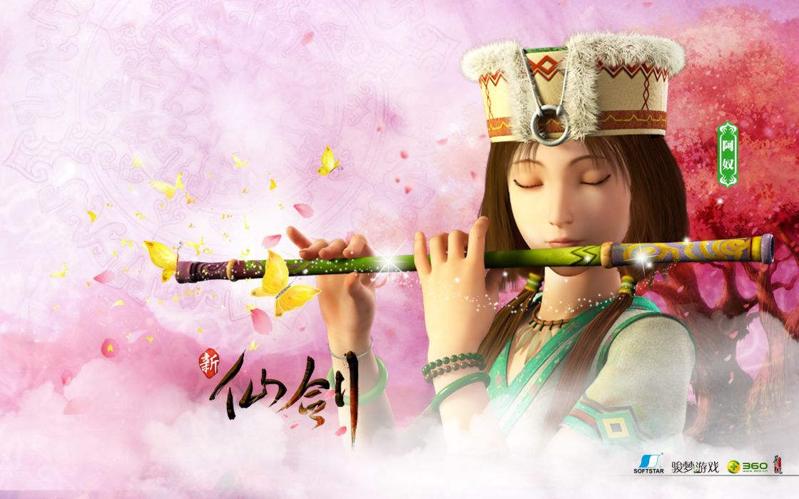 The Legend of Sword and Fairy Chinese Paladin fantasy wuxia (11) wallpaper
