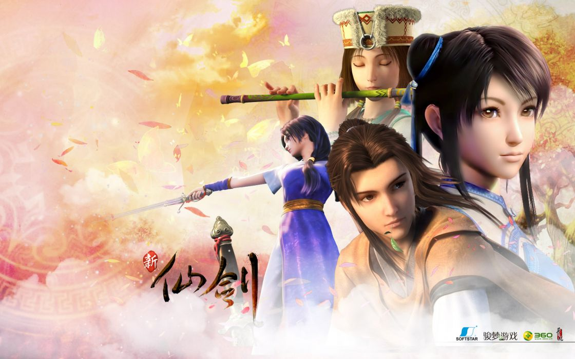The Legend of Sword and Fairy Chinese Paladin fantasy wuxia (12) wallpaper