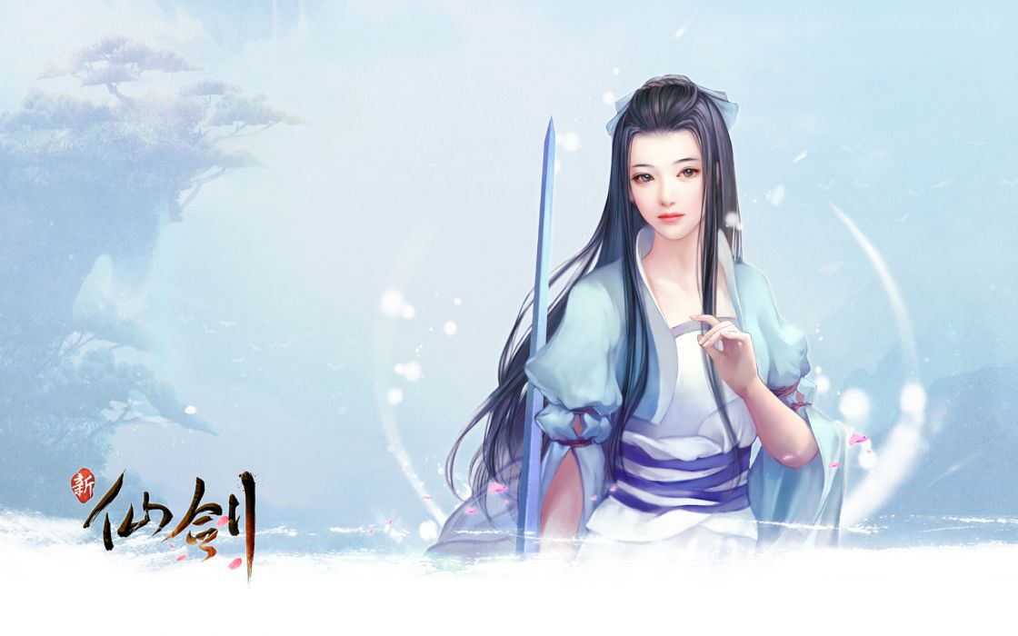 The Legend of Sword and Fairy Chinese Paladin fantasy wuxia (13) wallpaper