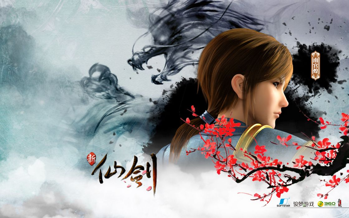 The Legend of Sword and Fairy Chinese Paladin fantasy wuxia (14) wallpaper