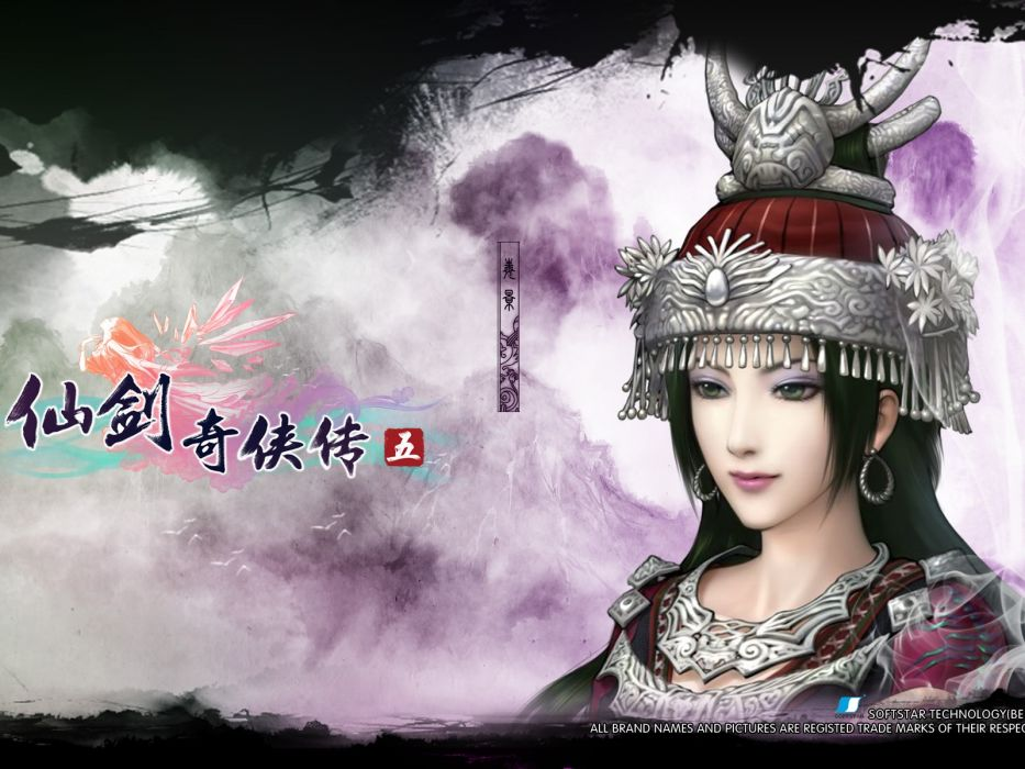 The Legend of Sword and Fairy Chinese Paladin fantasy wuxia (19) wallpaper