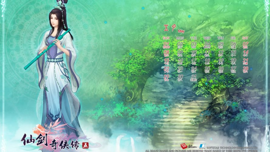 The Legend of Sword and Fairy Chinese Paladin fantasy wuxia (20) wallpaper