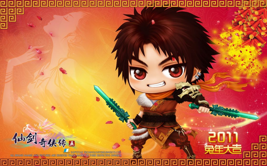 The Legend of Sword and Fairy Chinese Paladin fantasy wuxia (23) wallpaper