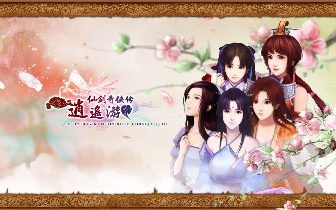 The Legend of Sword and Fairy Chinese Paladin fantasy wuxia (28) wallpaper