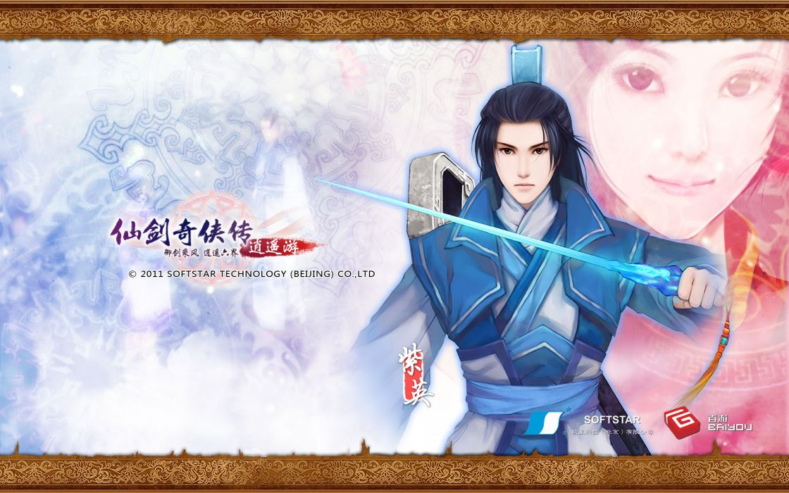 The Legend of Sword and Fairy Chinese Paladin fantasy wuxia (30) wallpaper