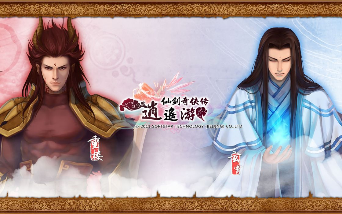 The Legend of Sword and Fairy Chinese Paladin fantasy wuxia (35) wallpaper