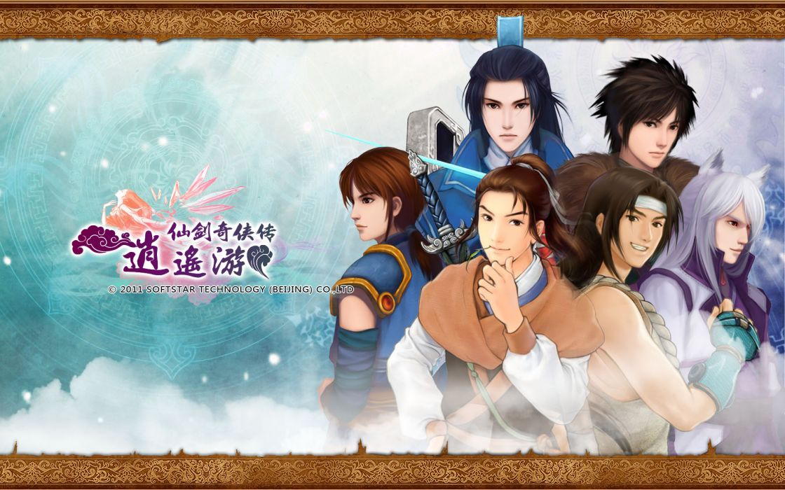 The Legend of Sword and Fairy Chinese Paladin fantasy wuxia (36) wallpaper