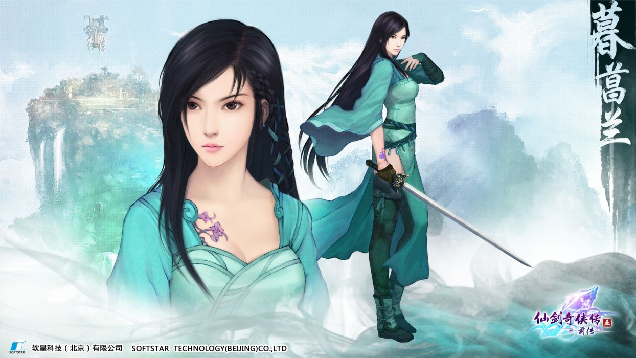 The Legend of Sword and Fairy Chinese Paladin fantasy wuxia (37) wallpaper