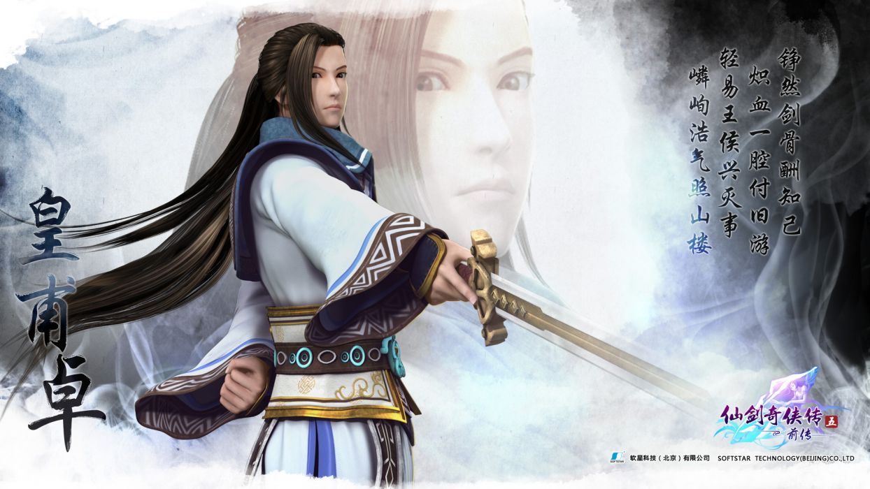 The Legend of Sword and Fairy Chinese Paladin fantasy wuxia (38) wallpaper