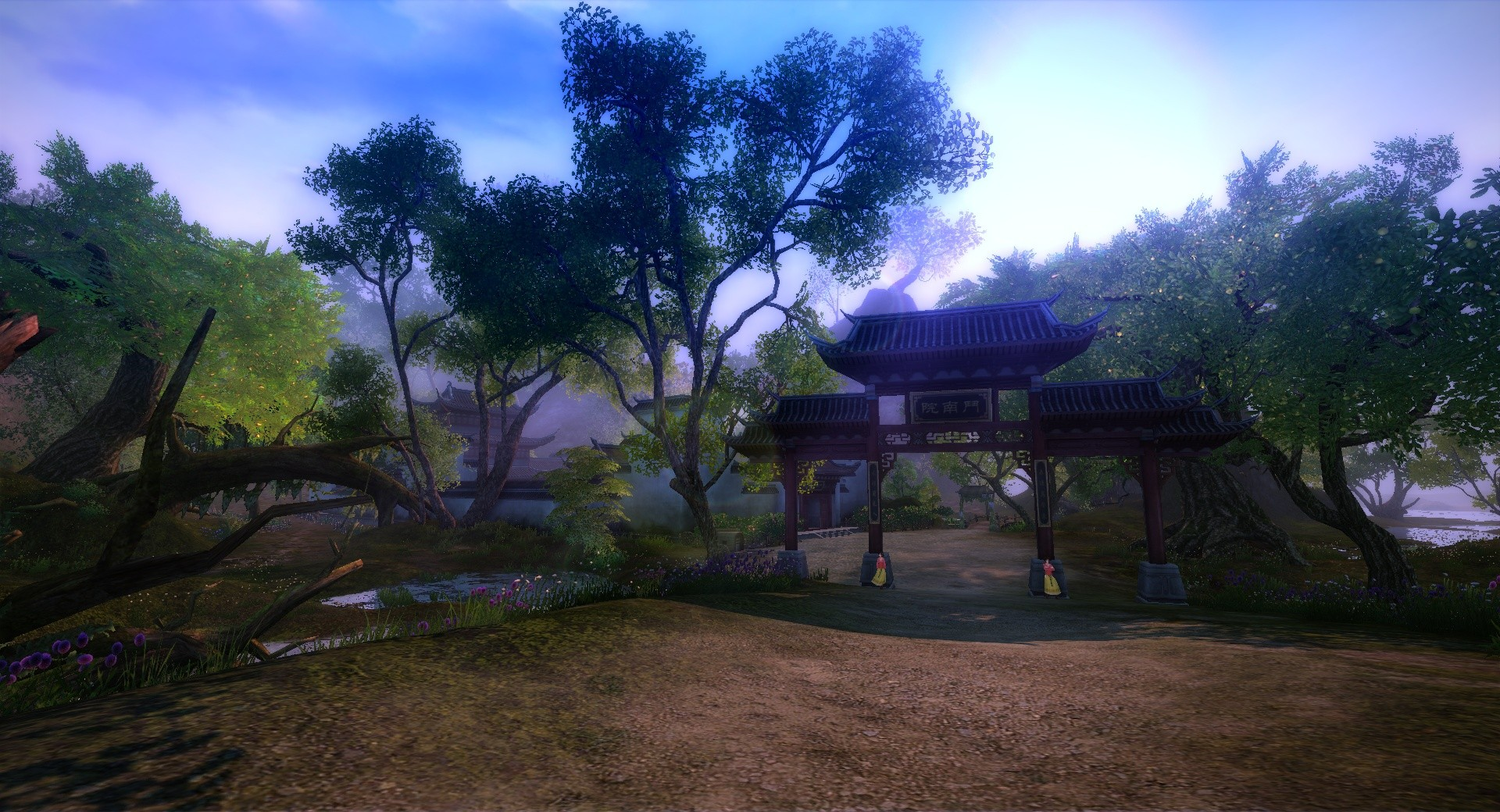 Download Age of Wushu   (Free) for Windows