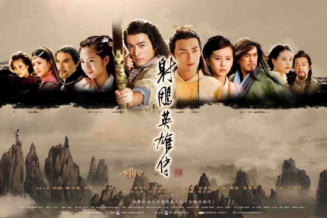 XUANYAUN SWORD fantasy asian oriental wuxia (5) wallpaper