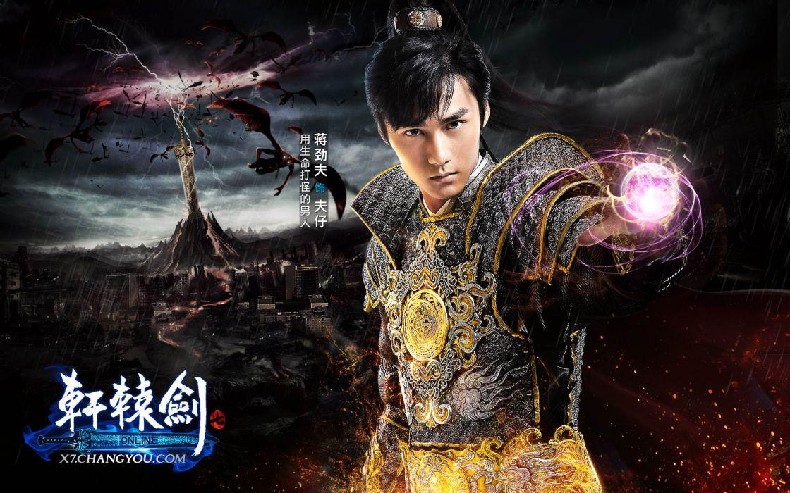 XUANYAUN SWORD fantasy asian oriental wuxia (8) wallpaper