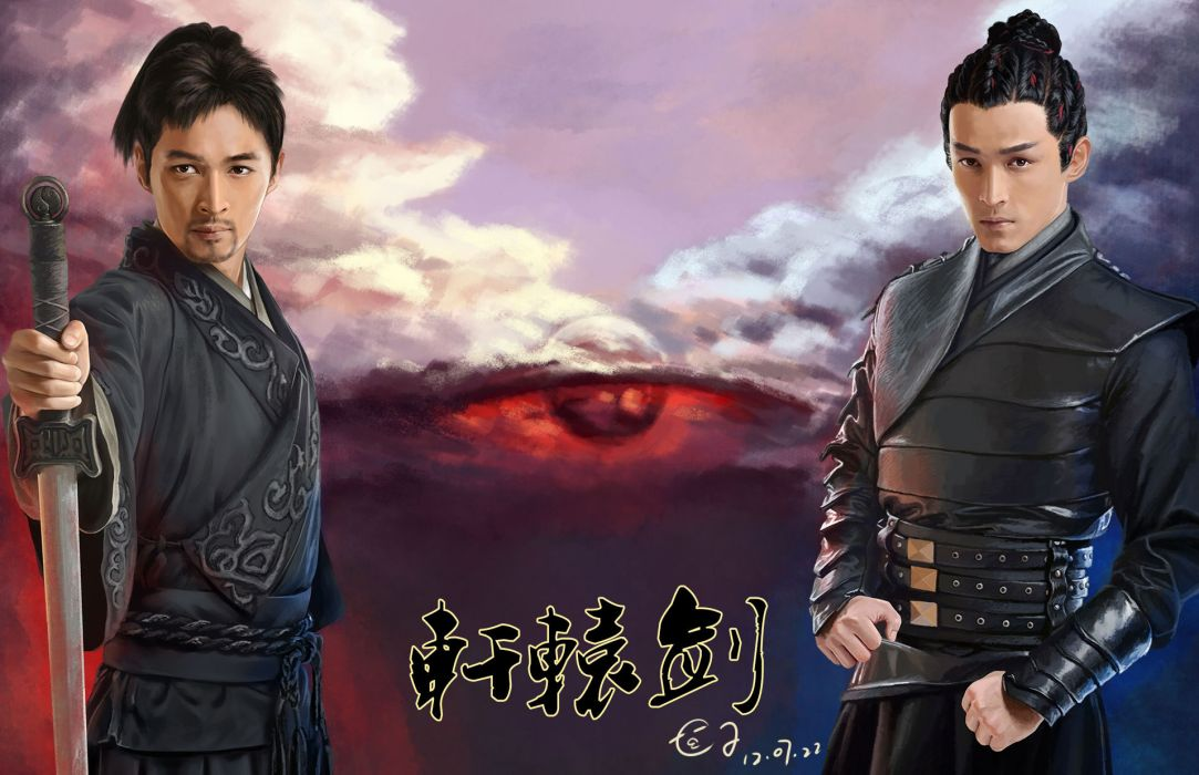 XUANYAUN SWORD fantasy asian oriental wuxia (10) wallpaper