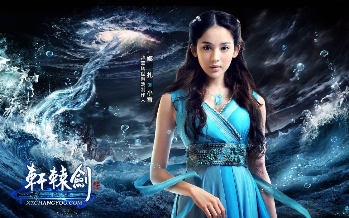 XUANYAUN SWORD fantasy asian oriental wuxia (11) wallpaper