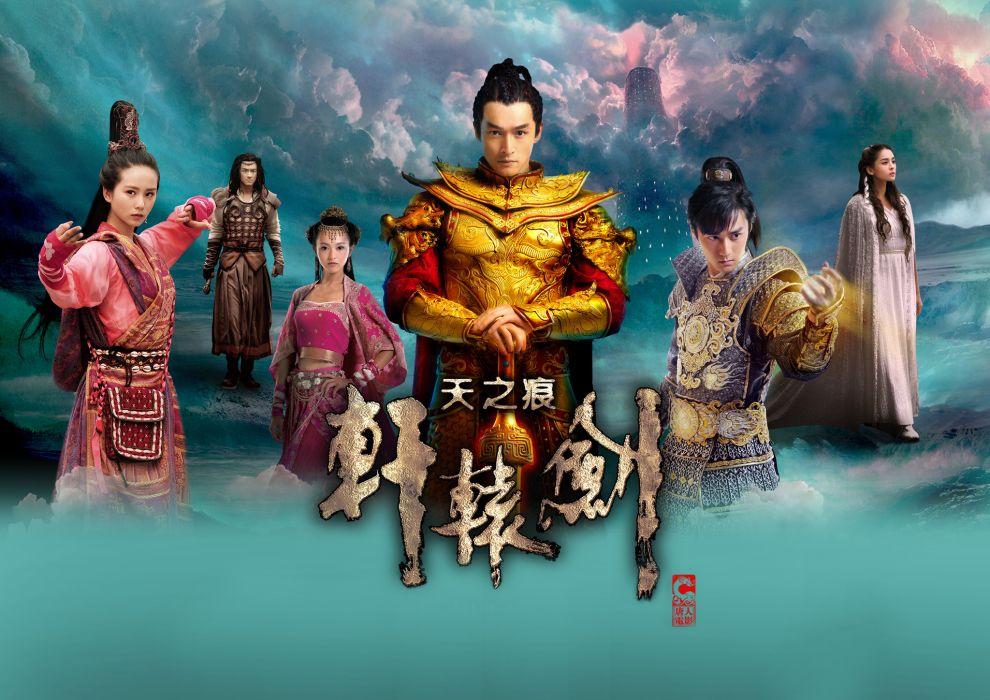 XUANYAUN SWORD fantasy asian oriental wuxia (15) wallpaper