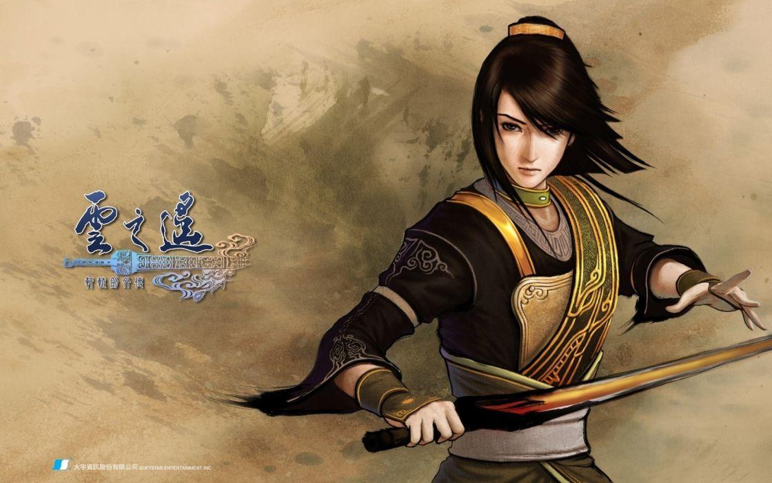 XUANYAUN SWORD fantasy asian oriental wuxia (18) wallpaper