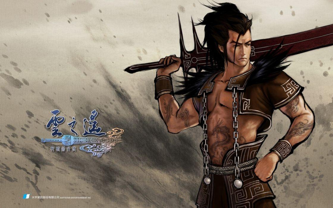 XUANYAUN SWORD fantasy asian oriental wuxia (19) wallpaper