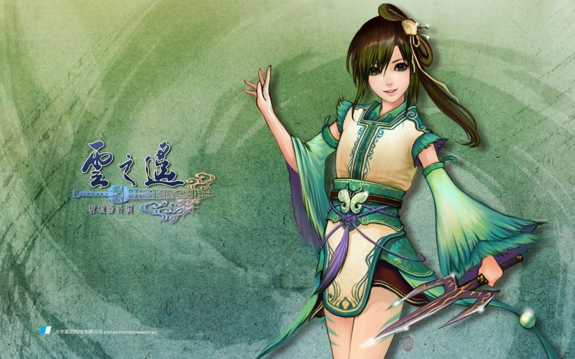 XUANYAUN SWORD fantasy asian oriental wuxia (20) wallpaper